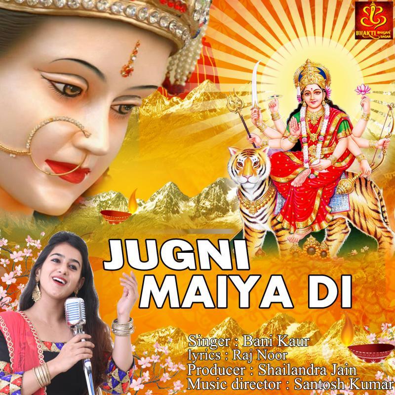 Tndm Haryanvi Songs Bhakti Bhajan Sagar Bhojpuri Songs